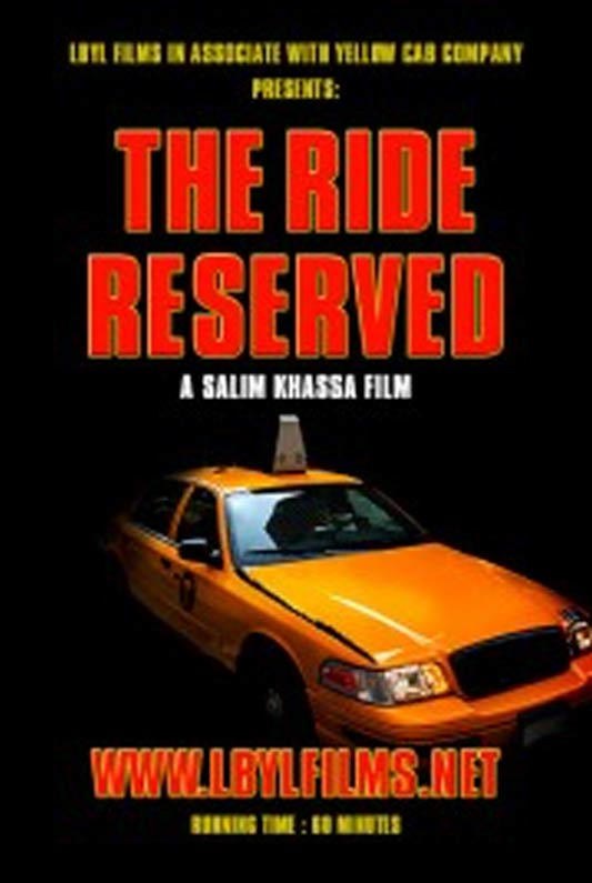 The Ride Reserved