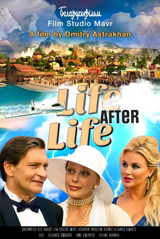 life after life psoet